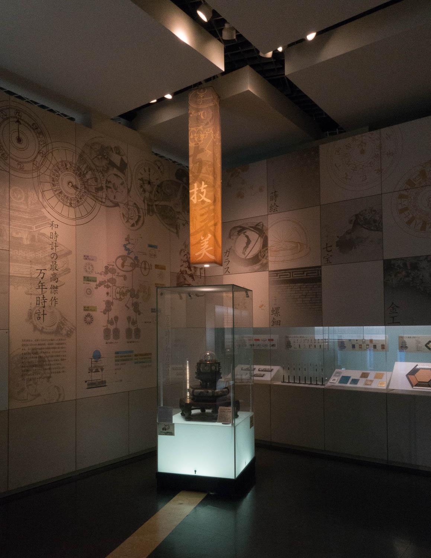 Exhibit Area