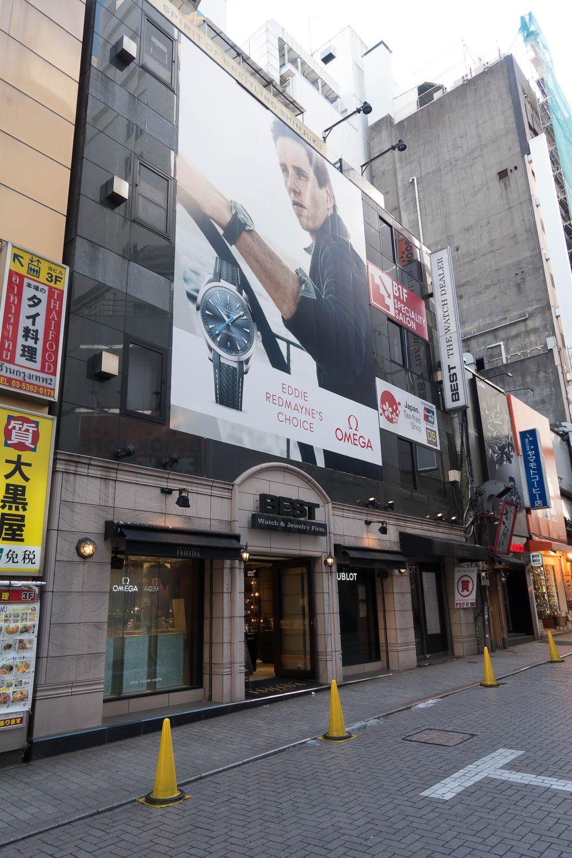 BEST Watch Shinjuku