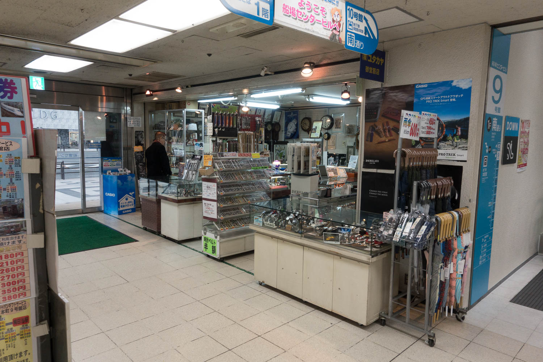 Semba Center Store