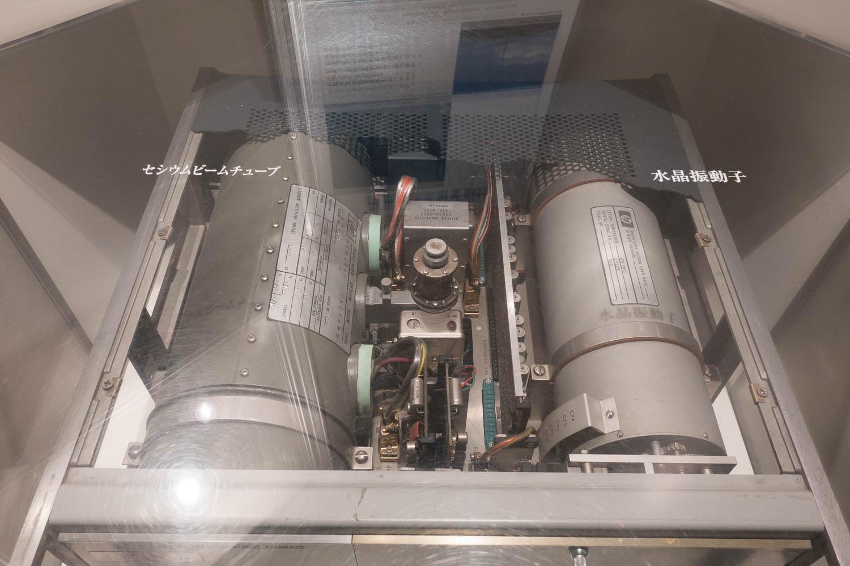 Cesium Beam Tube & Oven
