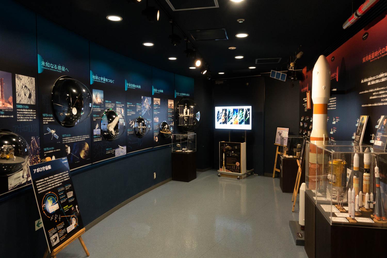 Space Exhibits
