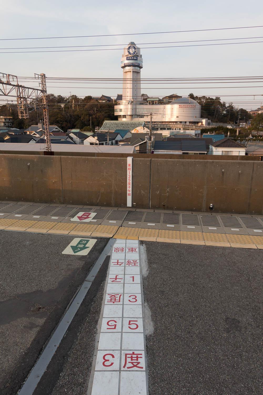 Meridian at Hitomaru-Mae Station