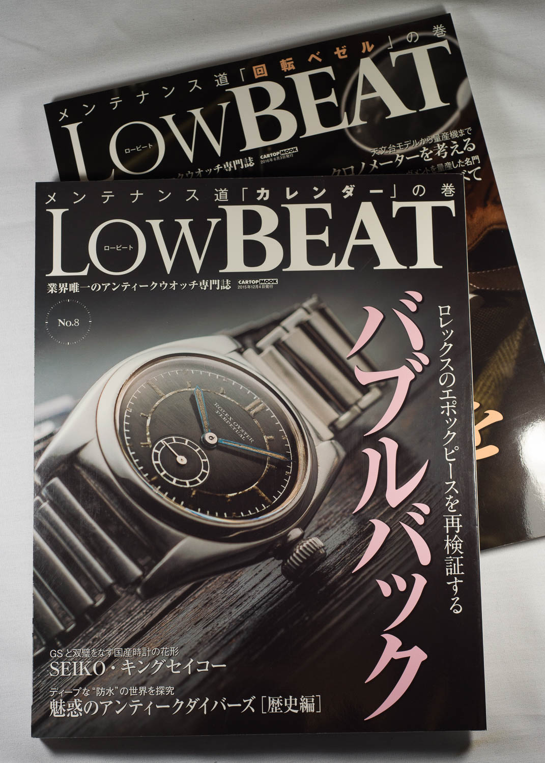 LowBEAT Issues