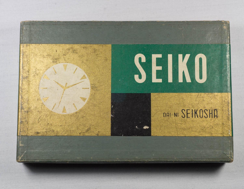Seiko Watch Box
