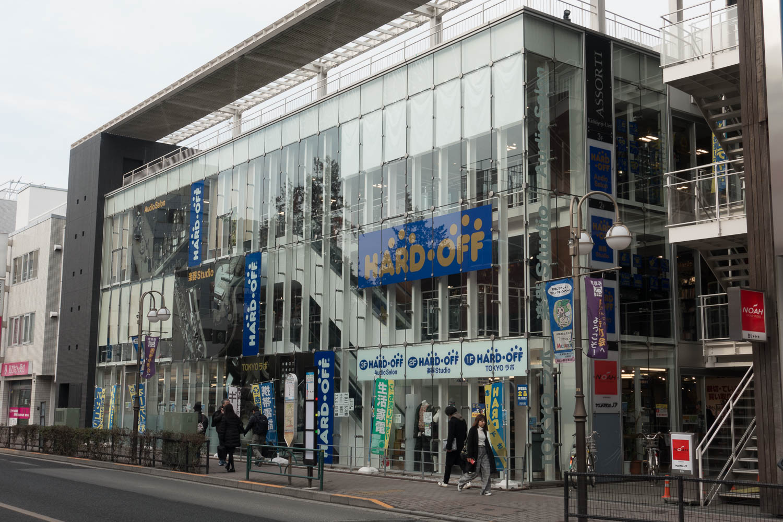 Hardoff Kichijōji