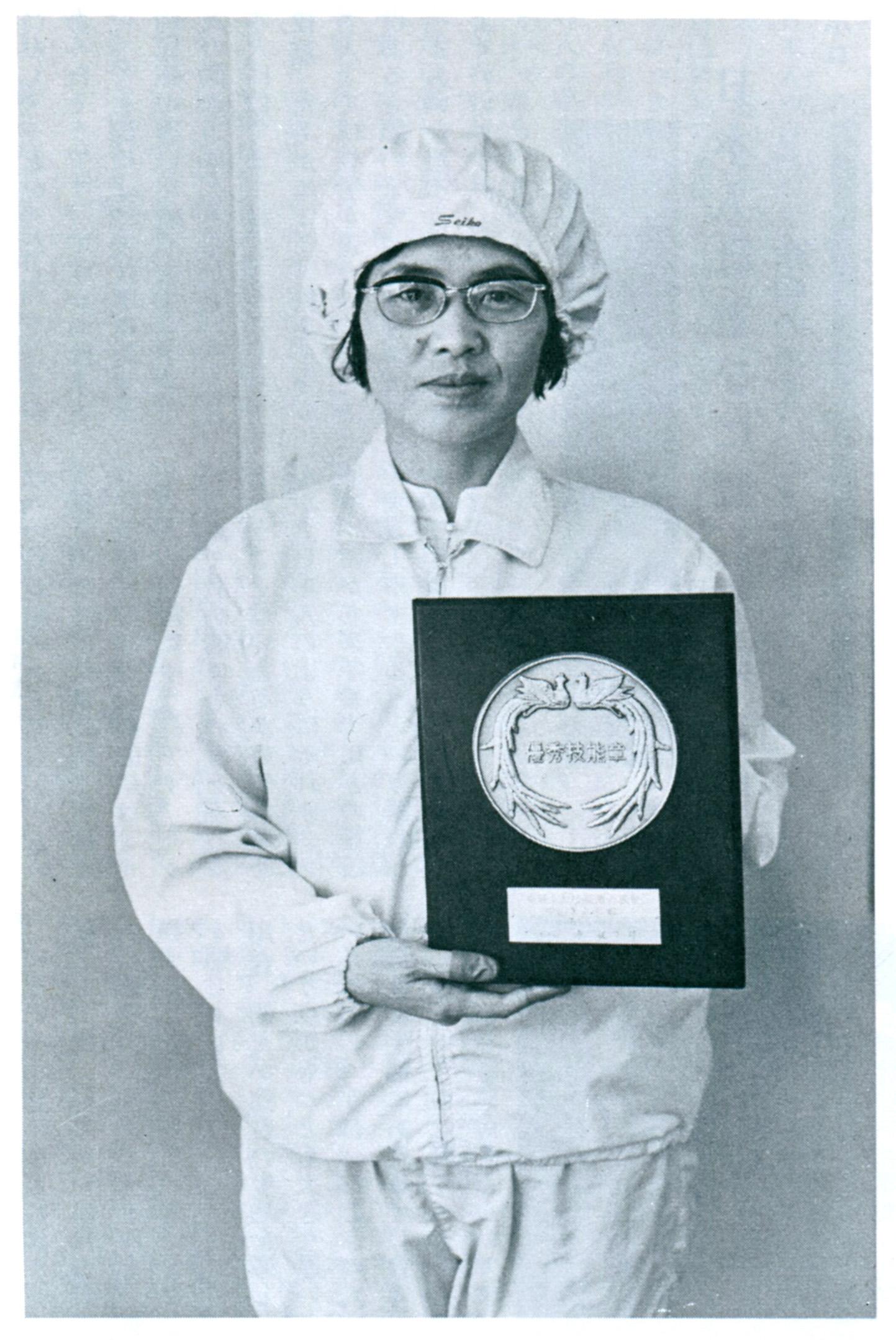 Great Craftsperson Award (1971)