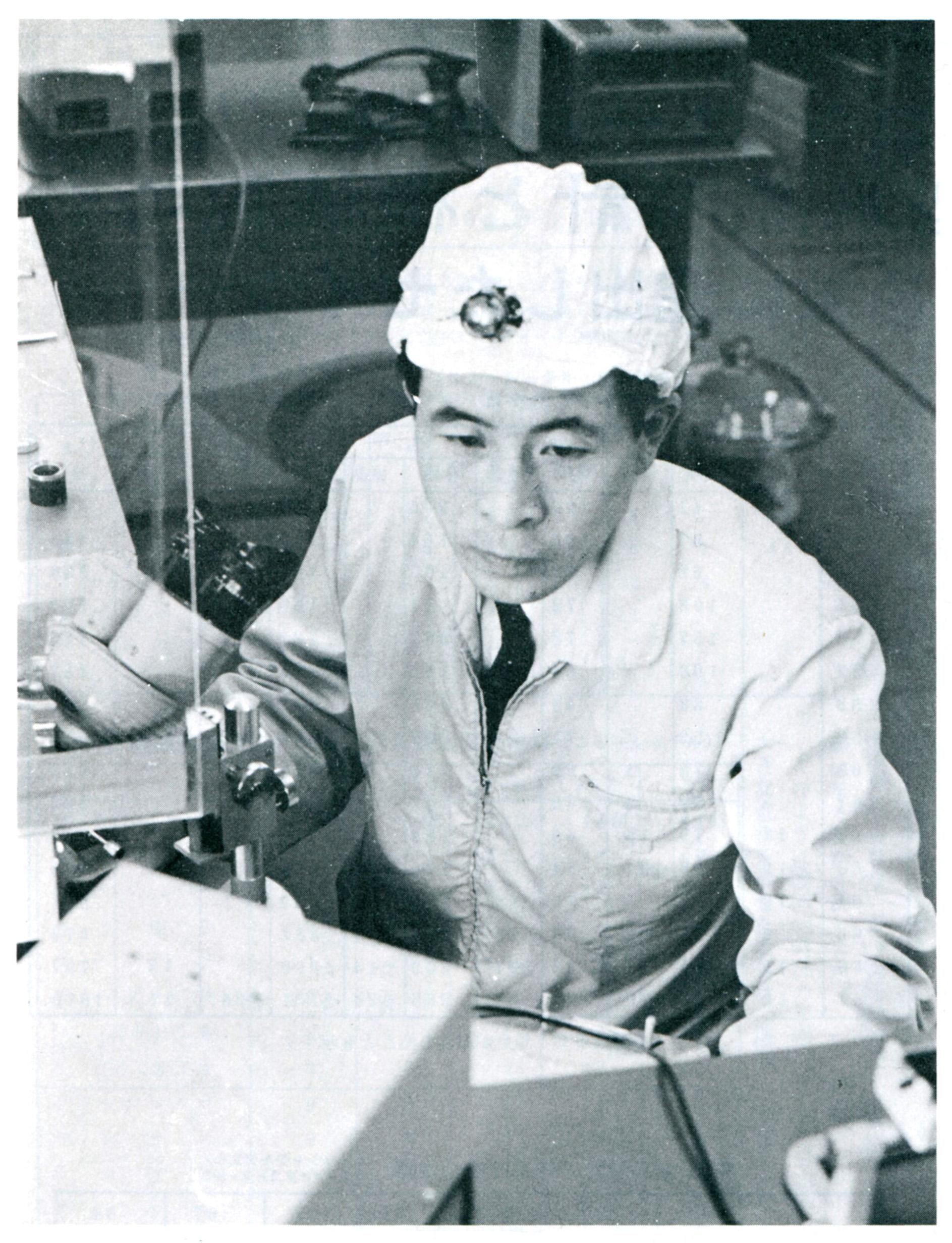 Koike-san (1969)