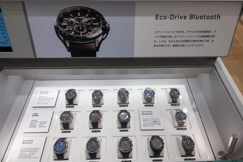 Eco-Drive Bluetooth