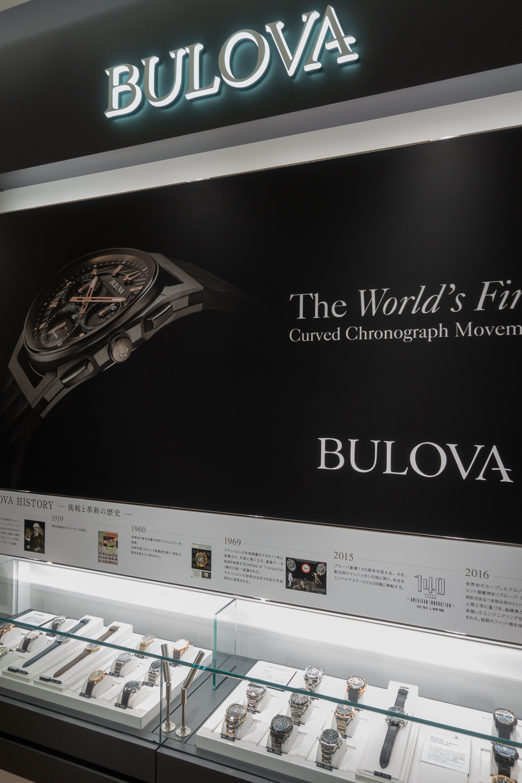 Bulova Display