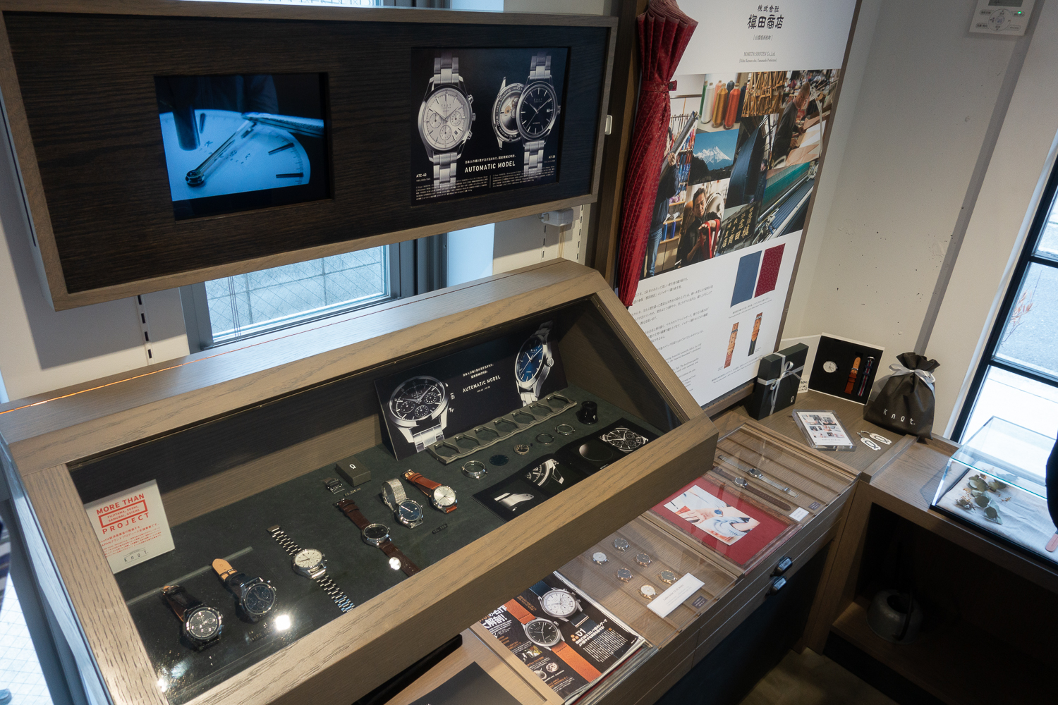Automatic Case Display