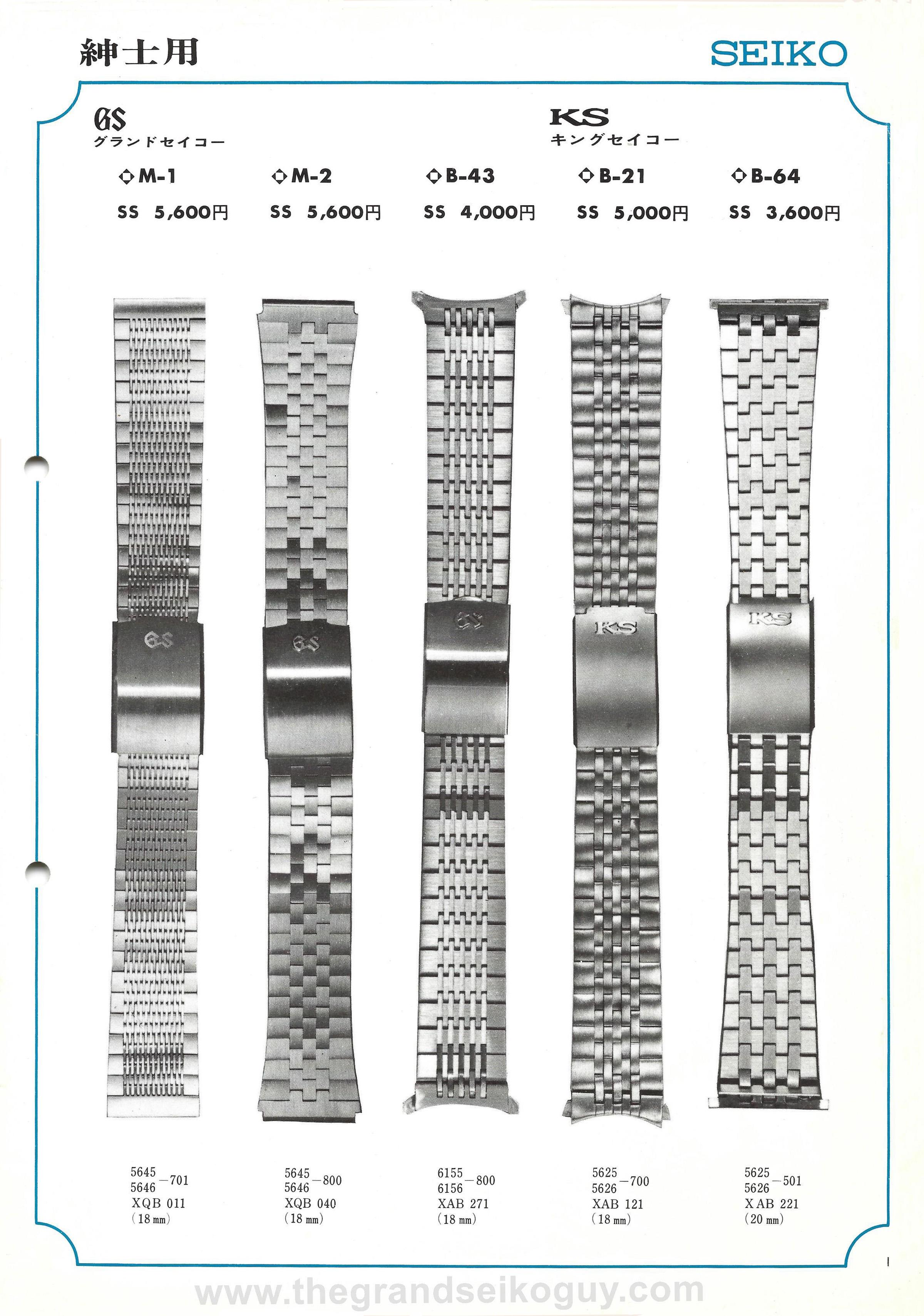 1972 Watchband Catalog