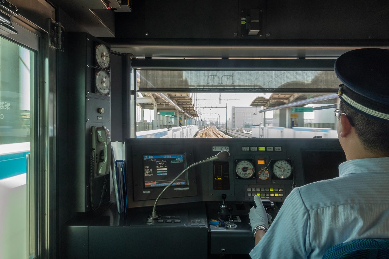 Seiko Railway Watch