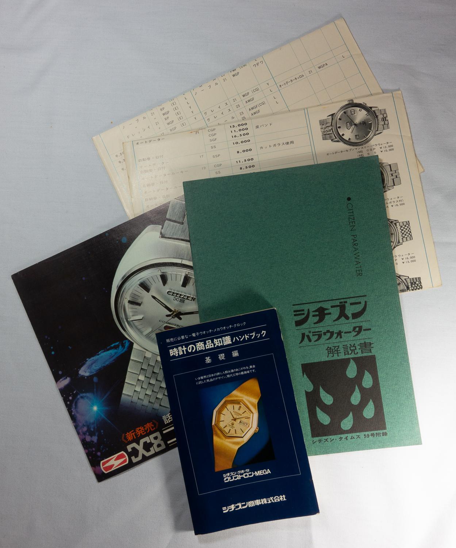 Citizen Brochures and Catalogs