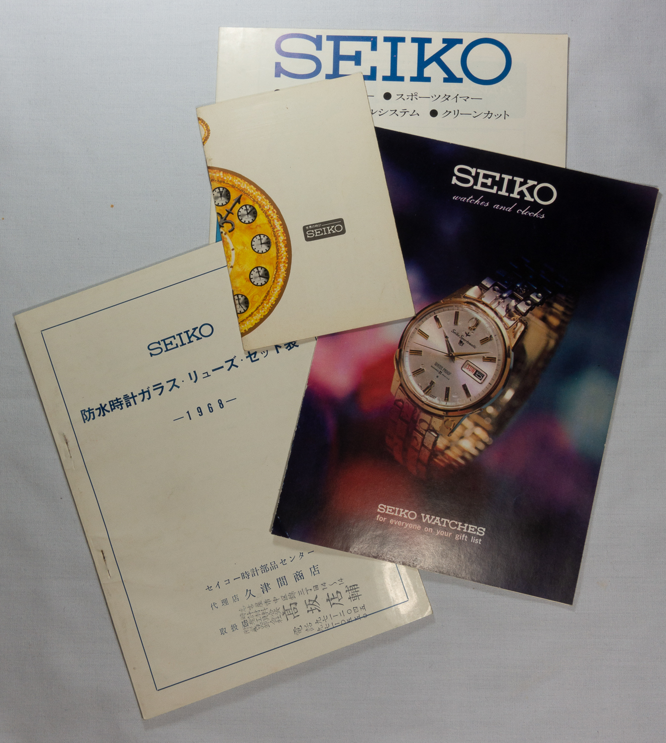 Seiko Brochures and Parts