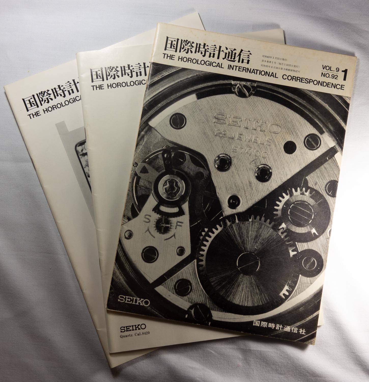 Horological International Correspondence