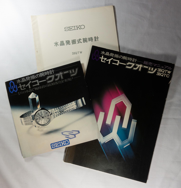 Seiko 38QT Brochures