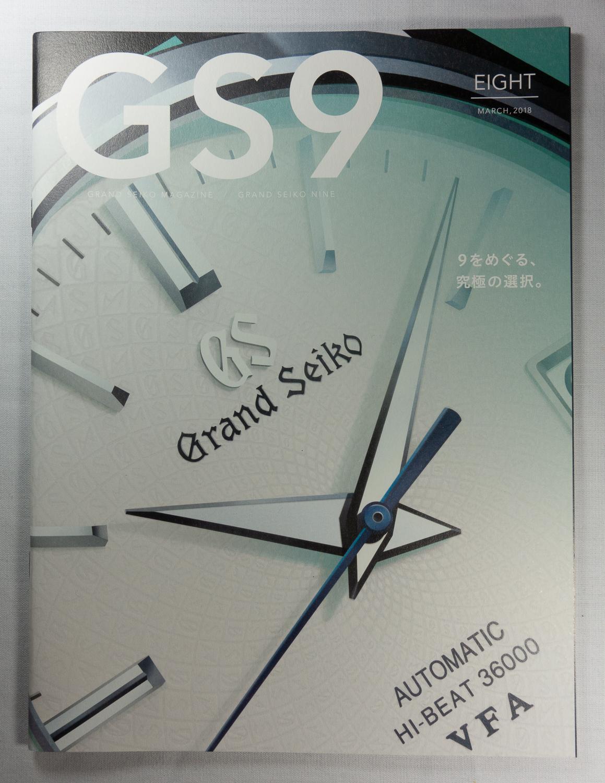 GS9 Magazine