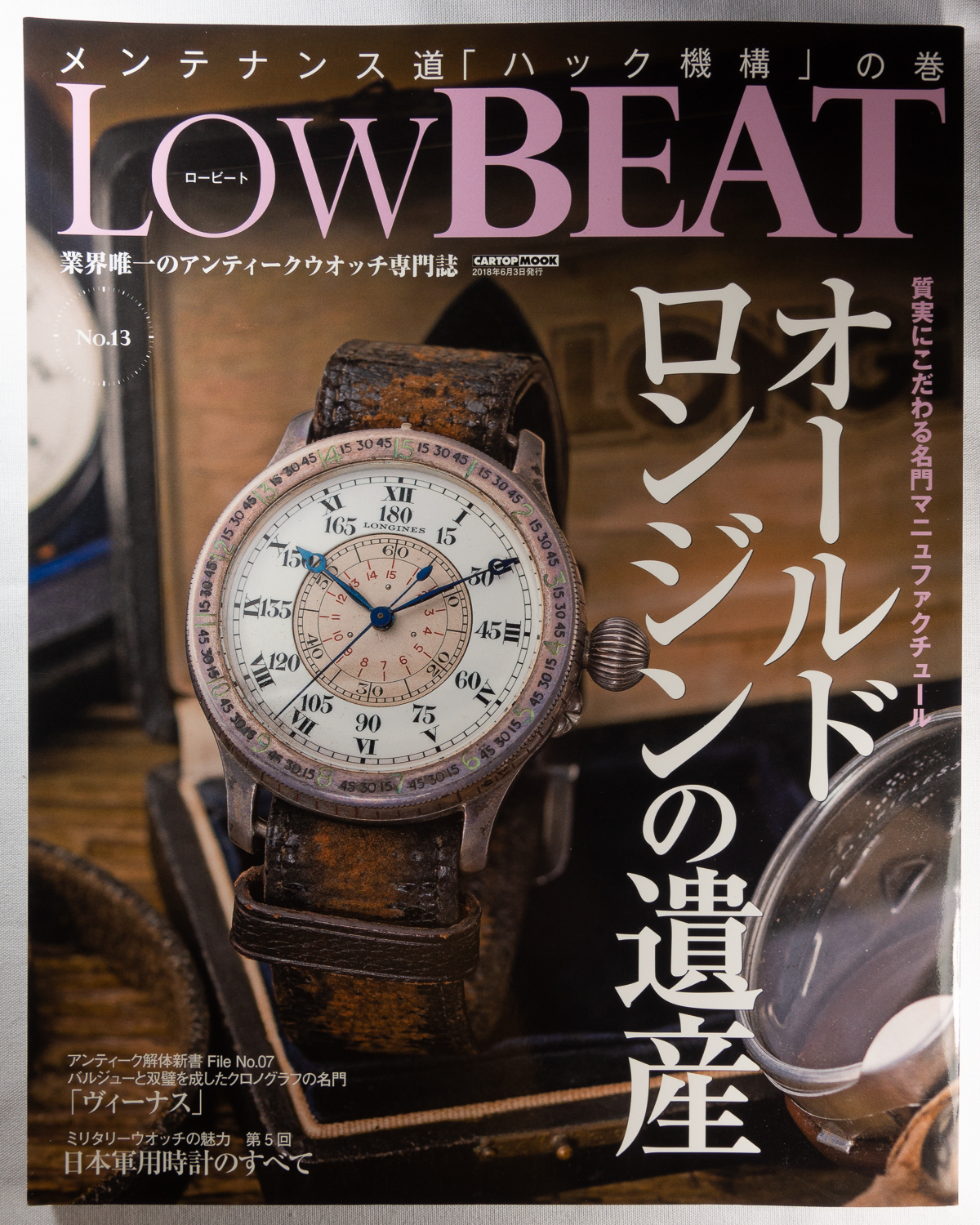 Low BEAT Issue 13