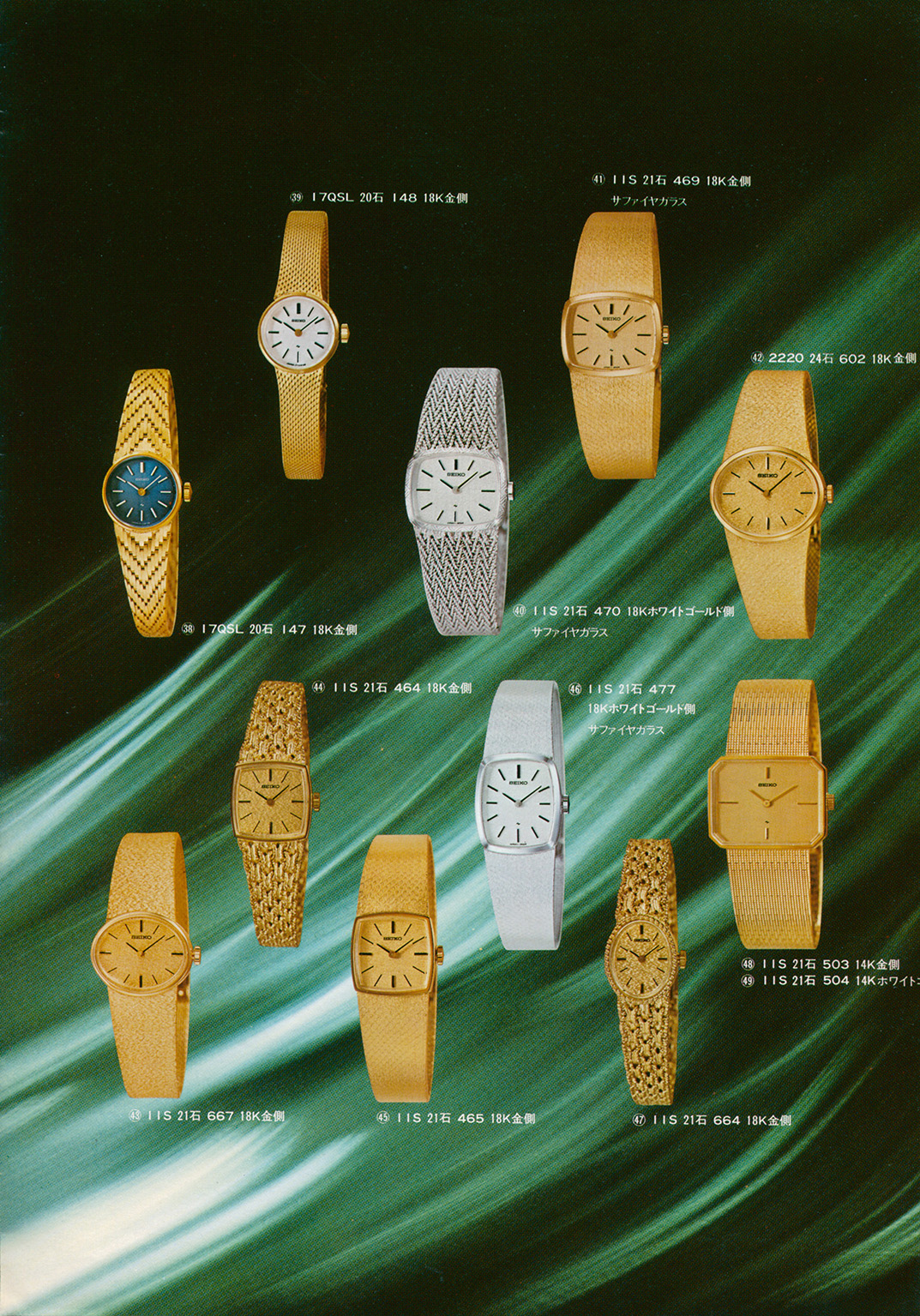 1975 CRÊT D'OR Example Page
