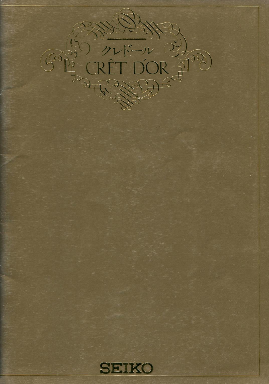 1978 CRÊT D'OR Vol.1 Catalog