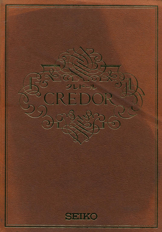 1978 Credor Vol.2 Catalog
