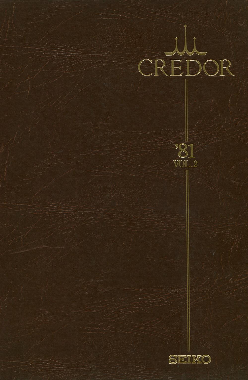 1981 Credor Vol.2 Catalog