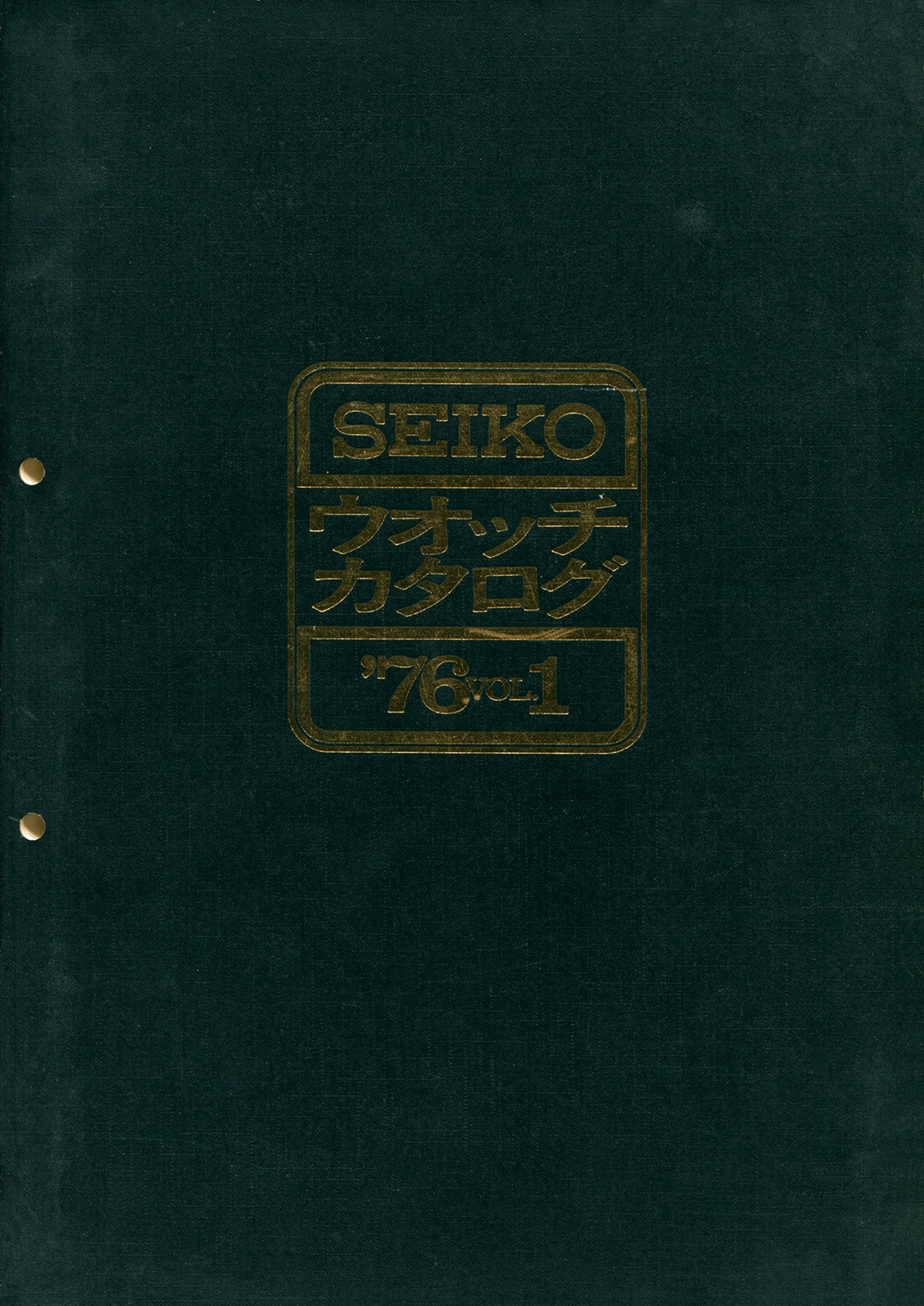 1976 Seiko Vol.1 (2MB)