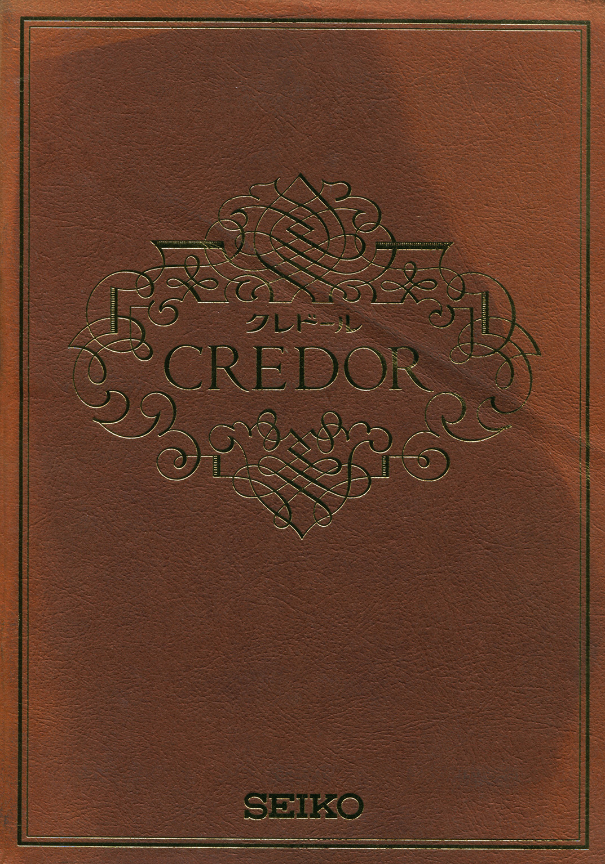 1978 Credor (20MB)