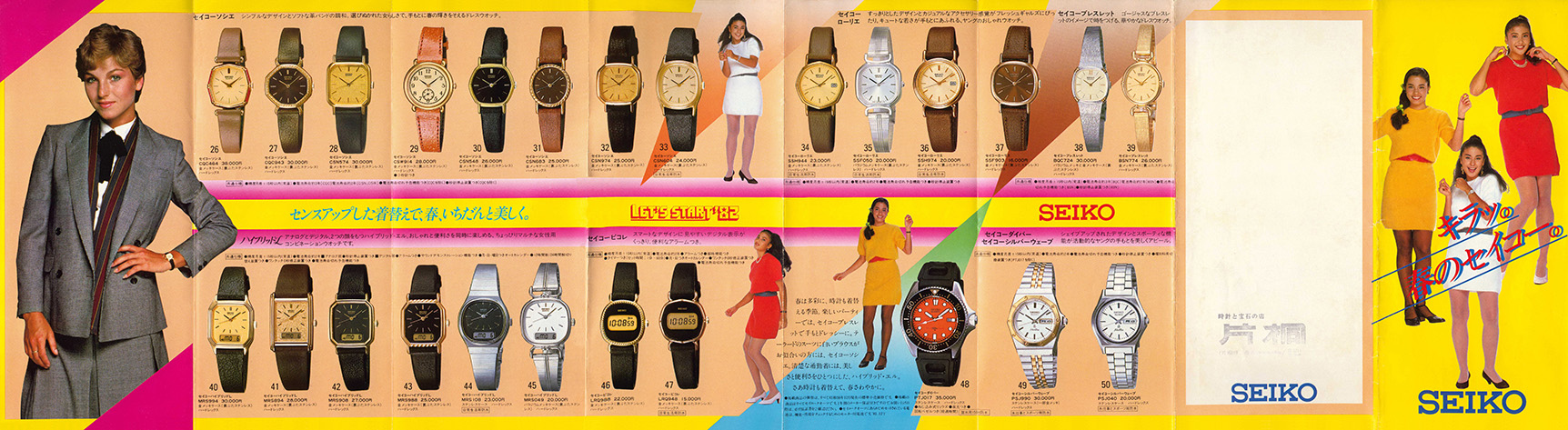 82 Sales Brochure Ladies - Small.jpg