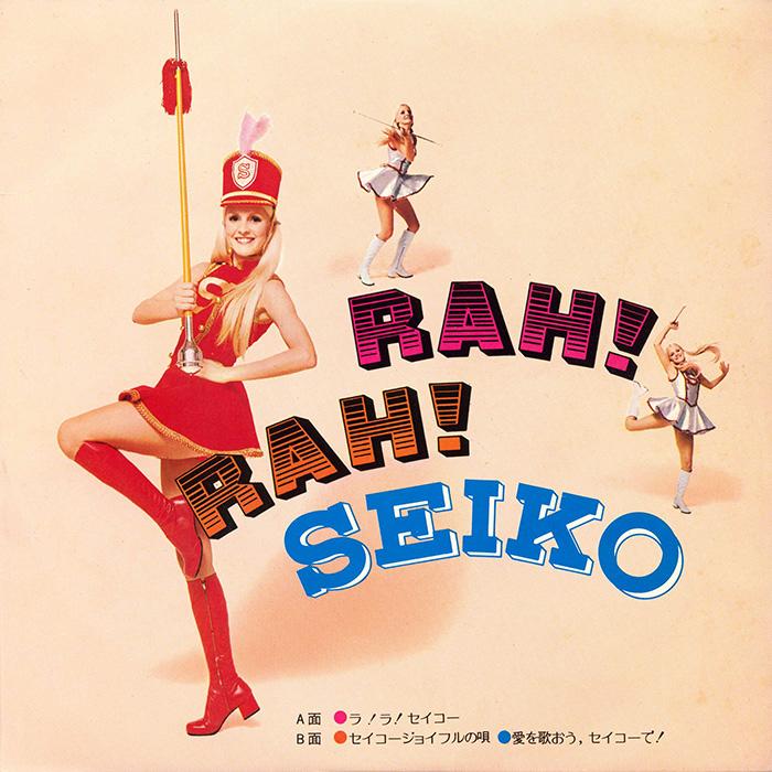 Track 1 - Rah! Rah! Seiko