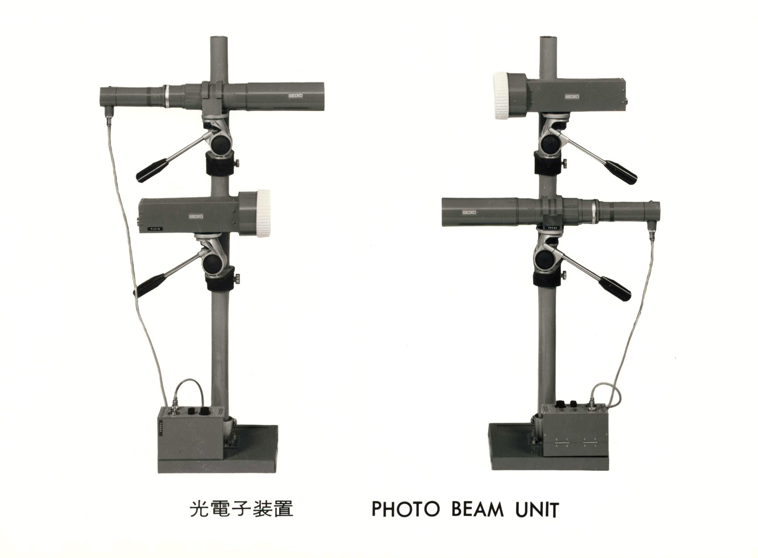 Photo_Photo Beam Unit.jpg