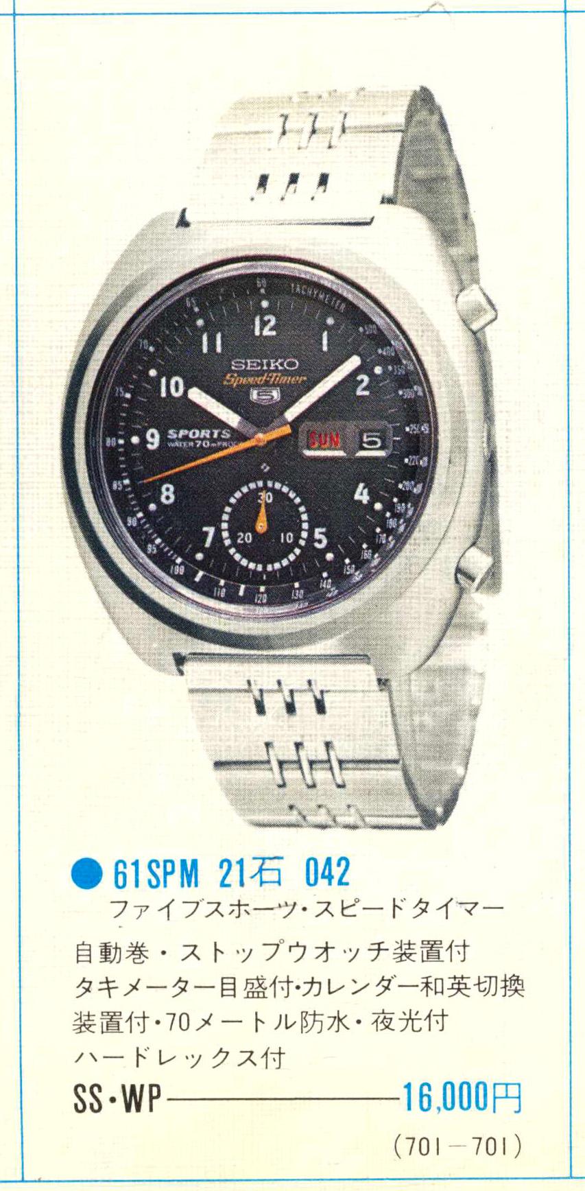 61SPM 042
