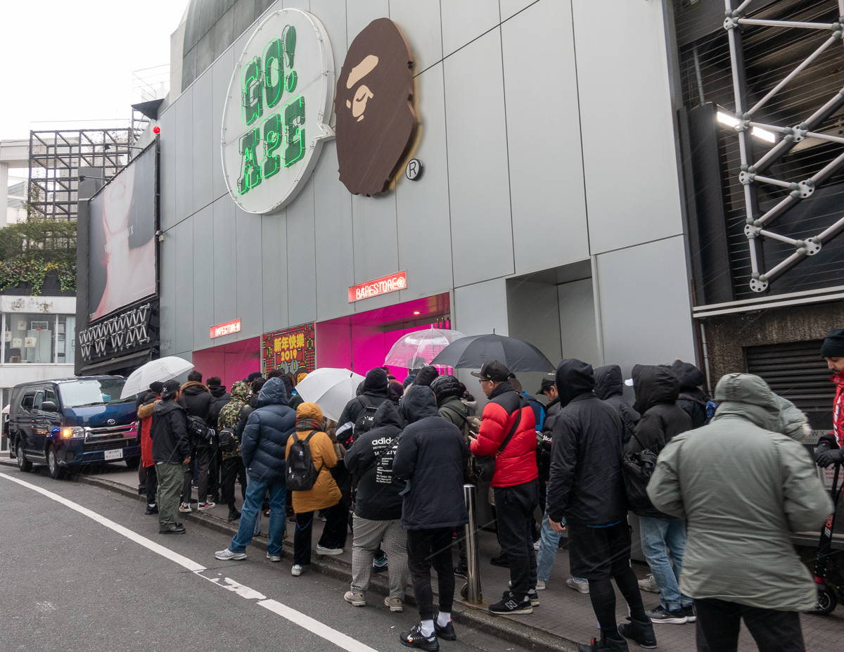 Customers waiting in the queue