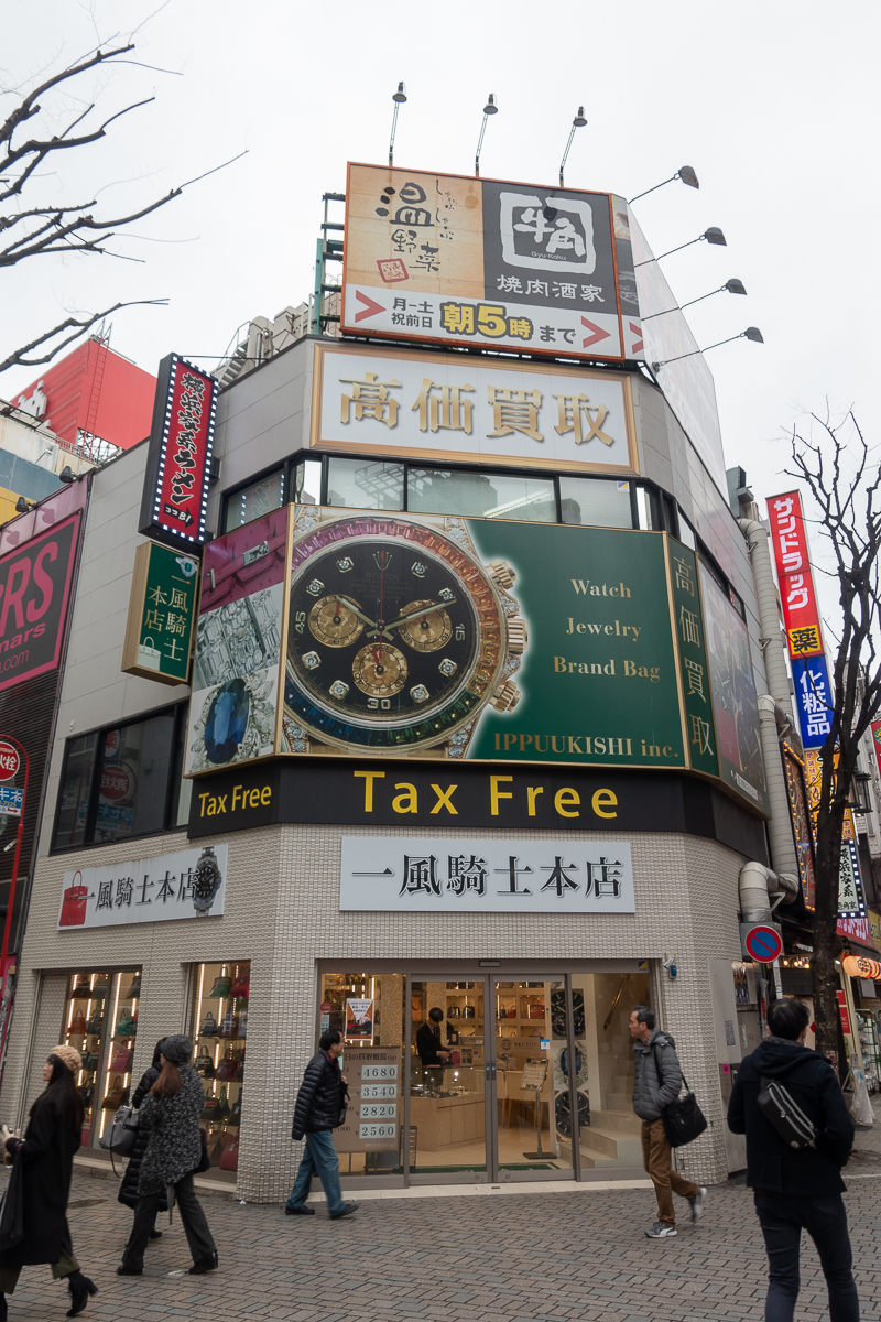 Ippuukishi Shinjuku