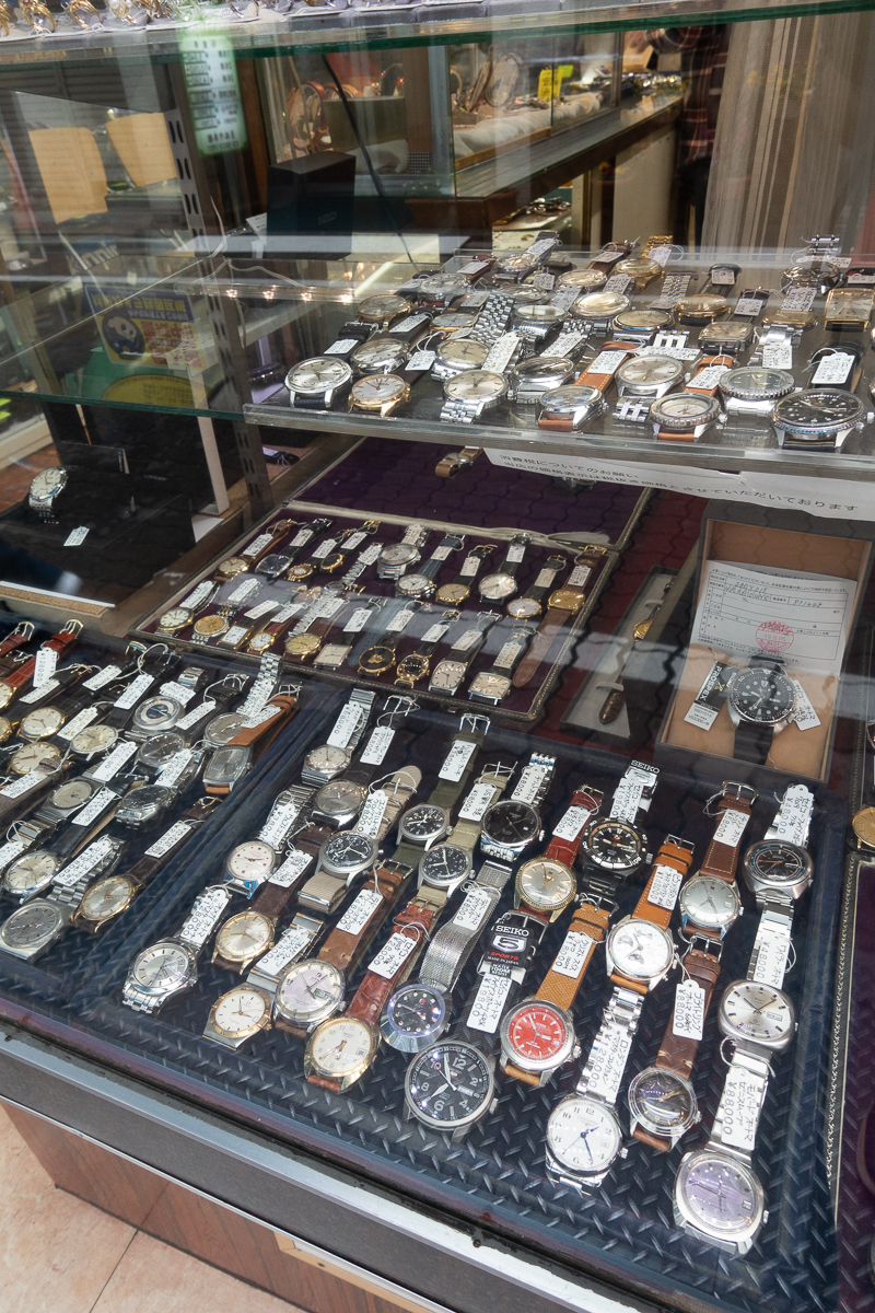 Vintage Watch Selection