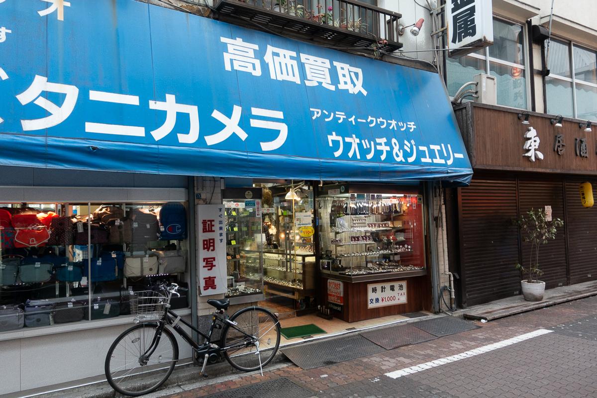 Mizutani Store