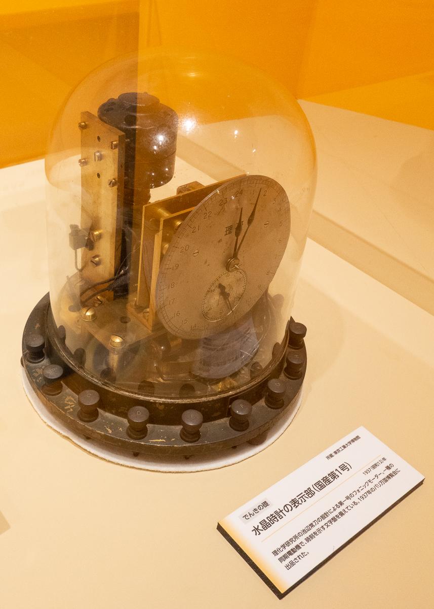 Japanese Quartz Clock (1937)