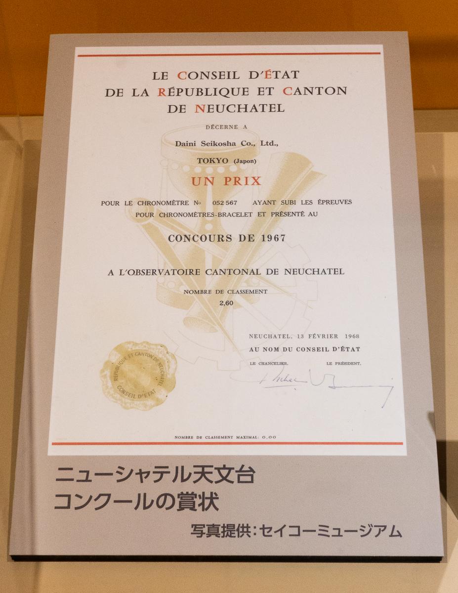Neuchâtel Certificate