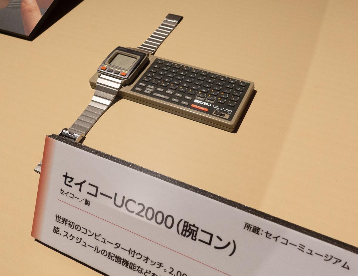 UC-2000 Watch & Keyboard