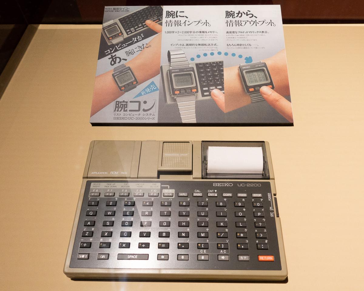 UC-2200 Dock & Printer