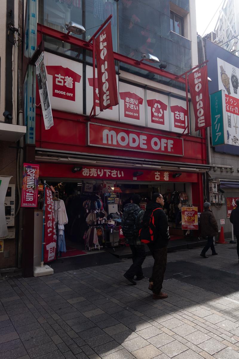 Mode Off Ueno