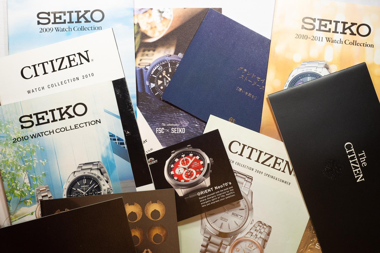 Seiko & Citizen Brochures