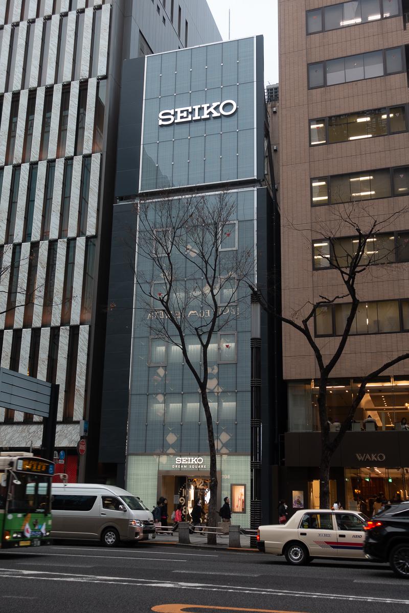Seiko Dream Square