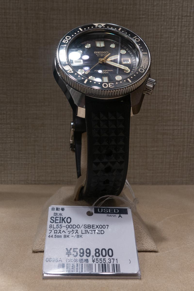 SBEX007