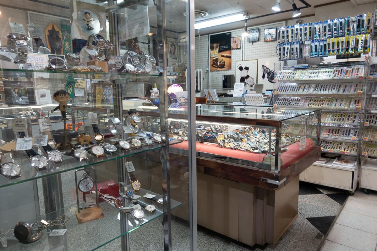 Semba Centre Store