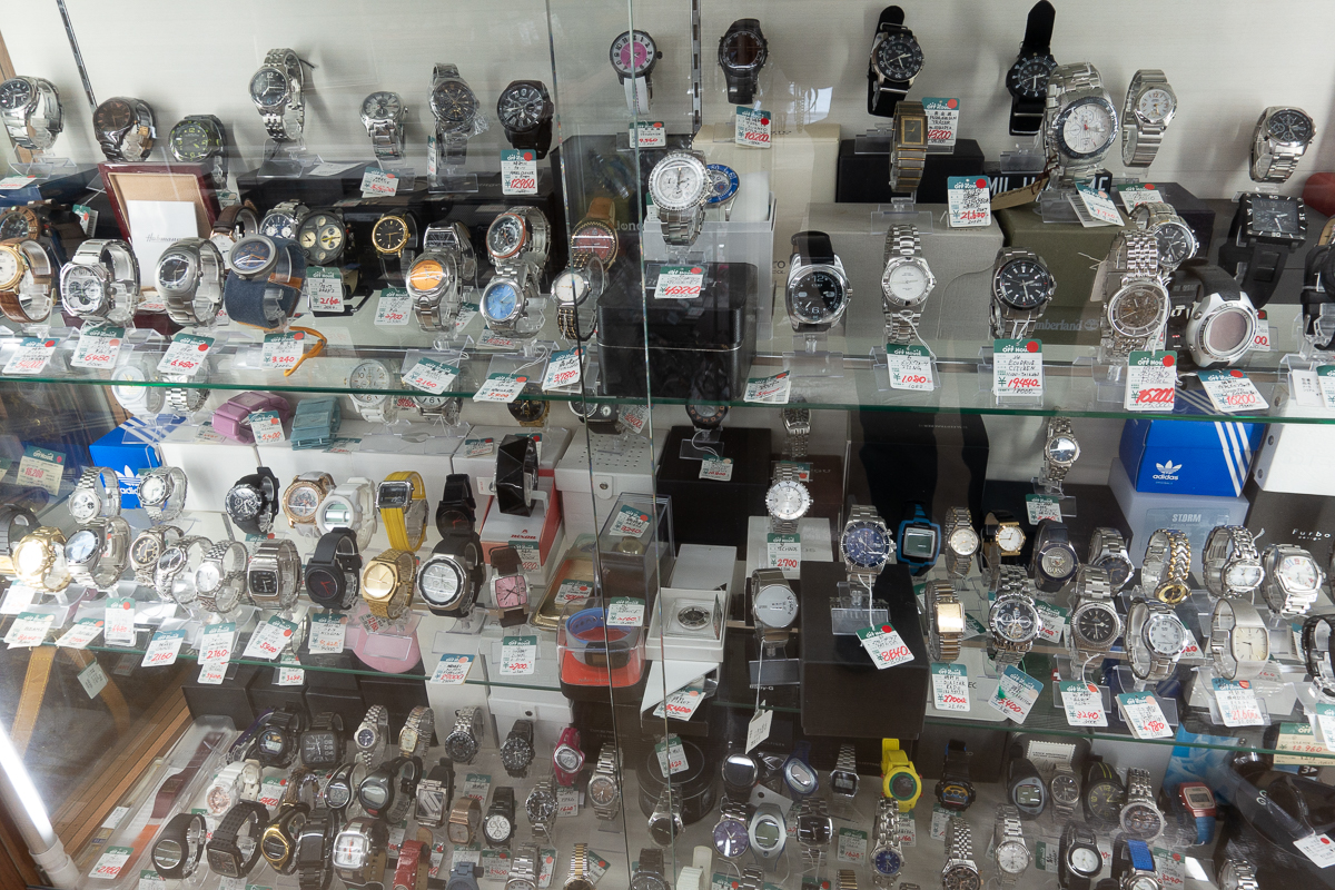 Hard Off Watches