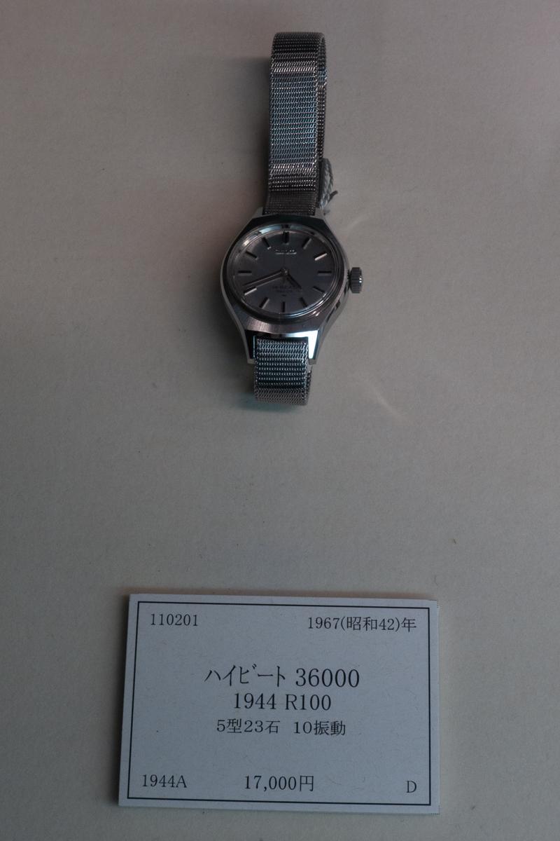 1944 R100