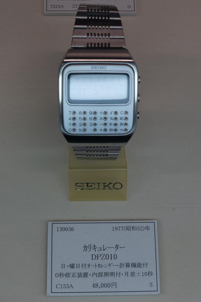 DPZ010 Calculator