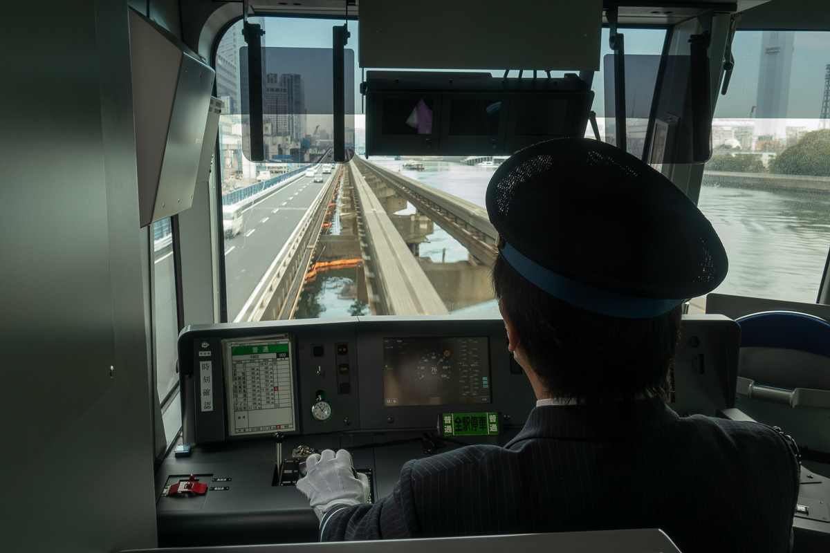Monorail Driver