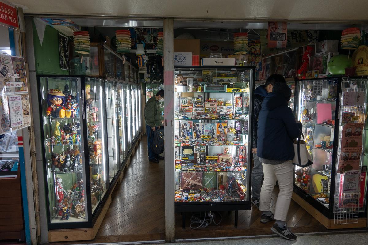 Nakano Cube Store